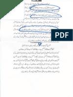 Aqeeda Khatm e Nubuwwat AND ISLAM-Pakistan-KAY-DUSHMAN 13916