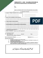 Rechecking Application Form