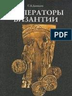 Imperator s Byzantium
