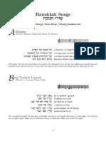 s8564-47 10 Hannukah Songs with Lyrics