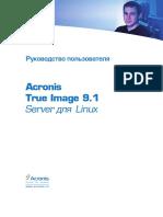 Trueimageserver9.1 Linux Ug.ru
