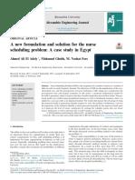 F14.EnfermeraEgipto.matematico.