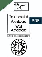 01 Tah Seel Al Akhlaaq Wal Aadaab