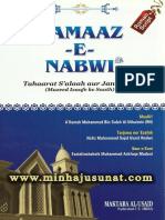 Namaaz e Nabwi