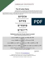 nombre 22 letras hebreas bendición