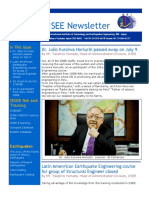 IISEE Newsletter No.171