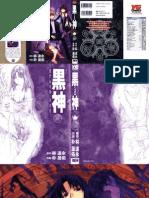 elfen lied manga tomo 1 pdf