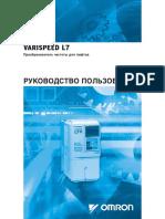 TORPC71067605-03-OY+L7+UsersManual