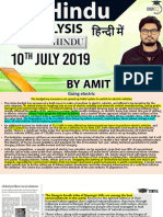 10 JULY TH Analysis