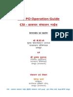 CSI PO Guide book New Ver.pdf