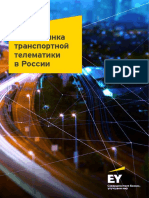EY-russia-telematics-market-survey