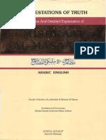 Mazahir i Haq Mishkat Sharah English Vol 4