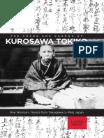 KUROSAWA TOKIKO
