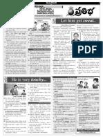 April - 2015.pdf
