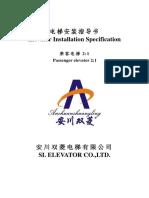 小机房mechanical Installation Manual-passenger Elevator(SMR)