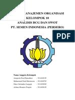246923693 Analisis SWOT Semen Indonesia