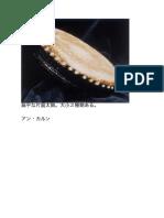 民族楽器49-50