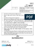 2019 CBSE 10th Mathematics Question Paper