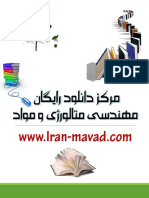 Practical Heat Treating-ASM International (2006)_iran-Mavad.com