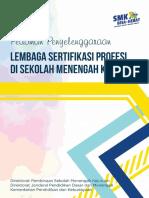 Pedoman Kelembagaan LSP SMK