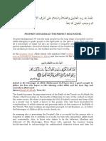 Prophet Muhammad 3