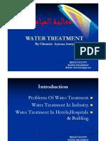 محاضرة في معالجة مياه الغلايات