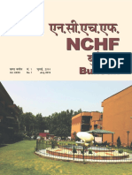 Nchf Bulletin - July-2019