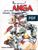How to Draw Manga Vol 32 Mech Drawing