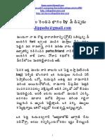 veera-svargam-2 (2).pdf