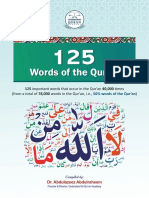 125 Words of the Quran 1st August 19