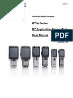 Bt App Design Tool Um - 649us Us 1017-5