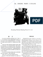 4102 diesel engine parts catalogo