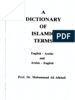 Dictionary of Islamic Terms.pdf