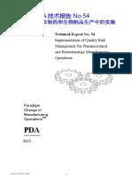 PDA TR 54