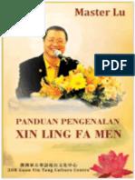 Buku Panduan Xinlingfamen