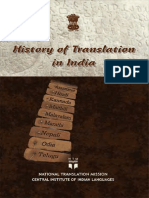4 History of Translation in India - e-Copy.pdf