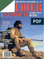 008_-_Soldat_udachi_1995-05