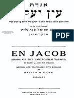 Hebrewbooks Org 58095