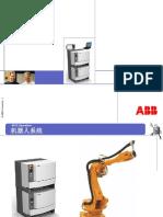 ABB IRC 5 Introduction