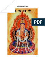 Maha Vairocana Yoga