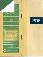 Tambihul_Mutaallim (PPA)