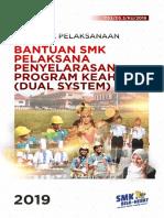 BANTUAN SMK PELAKSANA PROGRAM DUAL SYSTEM