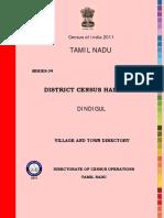 tamilnadu  state