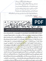 Aqeeda Khatm e Nubuwwat AND ISLAM-Pakistan-KAY-DUSHMAN 14003
