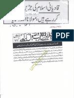 Aqeeda Khatm e Nubuwwat AND ISLAM-Pakistan-KAY-DUSHMAN 14005