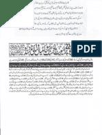 Aqeeda Khatm e Nubuwwat AND ISLAM-Pakistan-KAY-DUSHMAN 14013