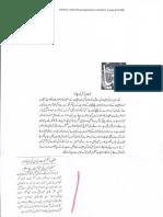 Aqeeda Khatm e Nubuwwat AND TBAH NOJWAN NASAL  14015