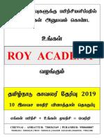 Pc Exam Mock Test 01 Final