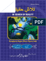 Talash-e-Haqiqat