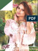 Khawateen Digest April 2019 Part 2 - PakiDigest.pdf